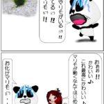 ヒメタニシがマリモになった!「4コマ漫画」