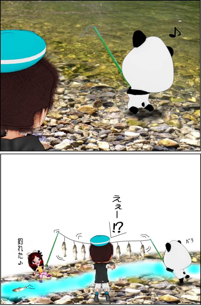 川魚を育てたい!「2コマ漫画」
