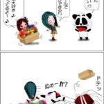 スーパーボールでダイエットができる!?「2コマ漫画」