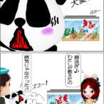 金魚の病気「2コマ漫画」