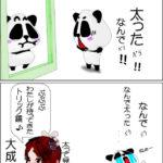 目の錯覚でトリックダイエット!【2コマ漫画】