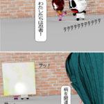 忍者ダイエット「2コマ漫画」